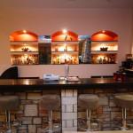 Ahilion Bar