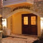 Aristarchos Apartments Entrance