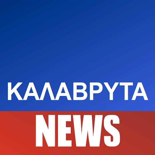 Kalavrita News